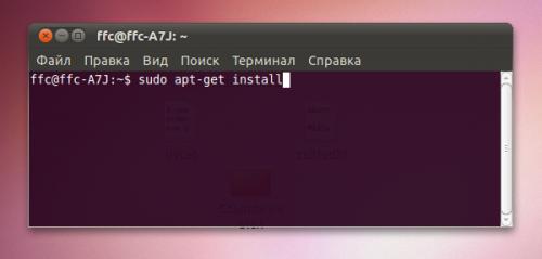 Терминал Linux и командная строка внутри терминала