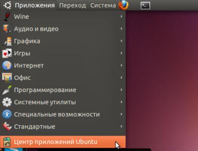 Установка кодеков, java, ms шрифтов в Ubuntu